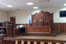 Процесс судебного доказывания