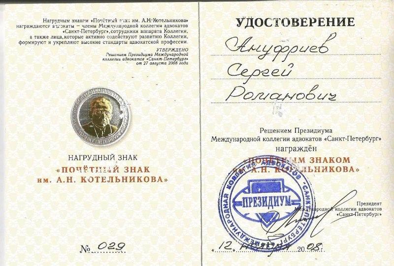 комитет по трудовым спорам санкт петербурга
